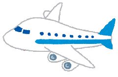 airplane.png-1.png